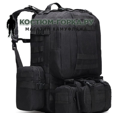 Рюкзак Tactical Military Black, 50 литров