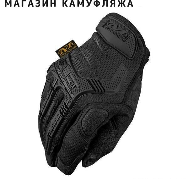 Перчатки Mechanix M-Pact Black (replic)